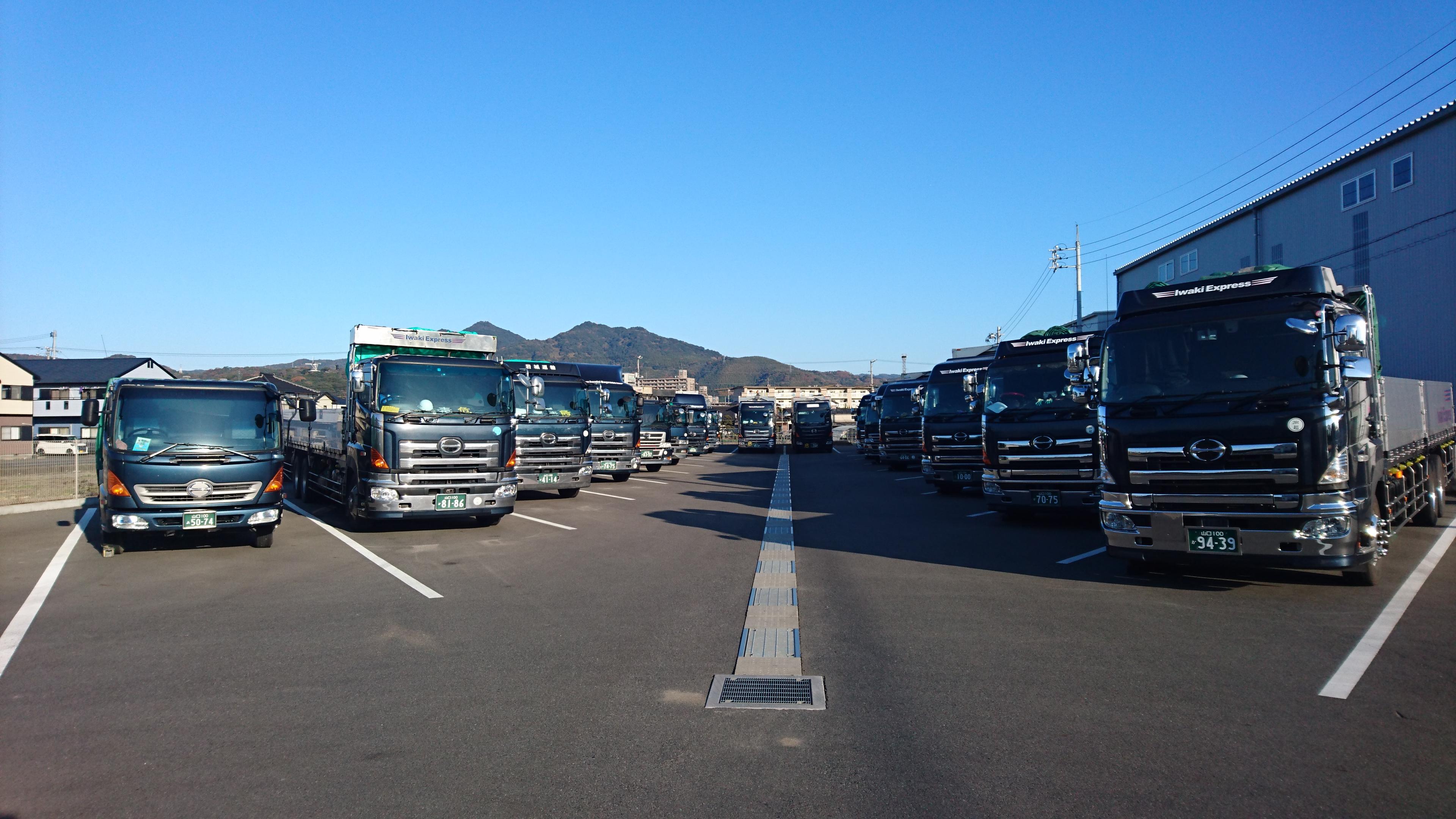 トラックと運転手